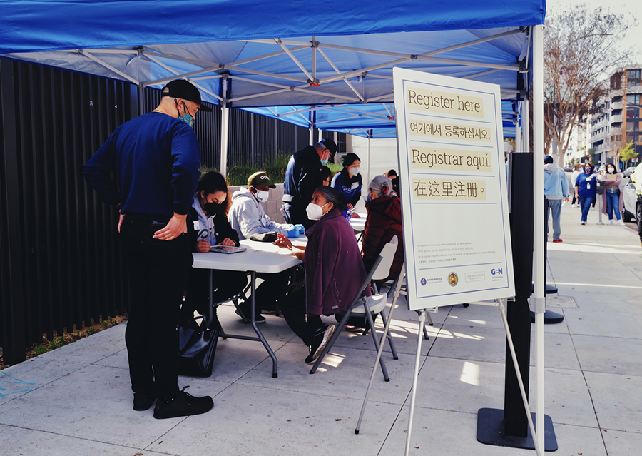 The Annenberg Foundation and Wallis Annenberg GenSpace team up with the Karsh Center and LAFD to provide vaccine access to older adults and caregivers in Koreatown.